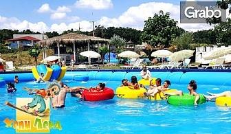 Цял ден водни забавления - с вход за Парк Хепи Ленд, край Варна