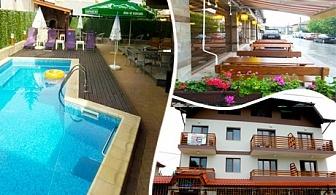 Цяла лято басейн с МИНЕРАЛНА вода + нощувка със закуска и вечеря само за 39.50 лв. във Вила Минерал 56, с. Баня до Банско