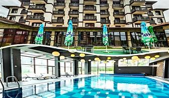 Цяла седмица с МИНЕРАЛЕН БАСЕЙН и релакс пакет в хотел 3 Планини, Разлог. 6 нощувки All Inclusive light + БОНУС 7-ма