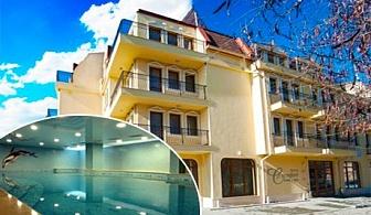 Цяла седмица релакс за ДВАМА в Хисаря! 7 нощувки със закуски + МИНЕРАЛЕН басейн от СПА хотел Си Комфорт***