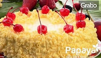 Цяла торта по избор - Еклерова или Вери бери с горски плодове