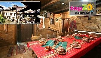 Цяла зима в Банско ТОП Цена! Нощувка за ДВАМА с домашни закуска и вечеря в Златева къща само за 50 лв.!