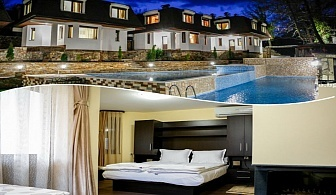 Цяла зима в Огняново! Нощувка на човек със закуска  + топъл външен и вътрешен минерален басейн в хотел СПА Оазис