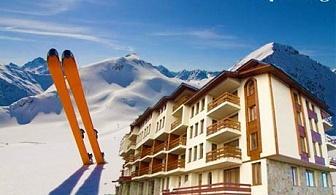 Цяла зима в Пампорово! Нощувка, закуска и вечеря в хотел Росица, на 250 м. от ски пистата