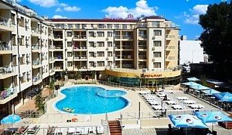 Цяло лято Аll Inclusive + басейн и анимация на цени от 36 лв. в хотел Рио Гранде****, Слънчев бряг. Дете до 7г. безплатно!