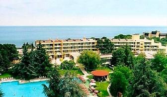 Цяло лято All Inclusive + басейн на 30 м. от плажа в хотел Амбасадор***, Златни Пясъци. Дете до 13г. - безплатна нощувка!