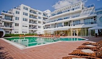 Цяло лято All Inclusive + басейн на ТОП ЦЕНИ в хотел Инкогнито, Поморие. Дете до 13г. БЕЗПЛАТНО!!!