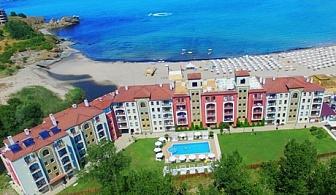 Цяло лято на брега на морето в Primea Boutique Hotel на цени от 54 лв. за ДВАМА!