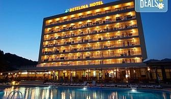 Цяло лято в хотел Детелина 3*, Златни пясъци! Нощувка на база All inclusive, ползване на външен басейн, шезлонг и чадър, безплатно за дете до 11.99г.!