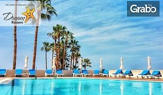 Цяло лято в Кипър! 7 нощувки със закуски и вечери в Cynthiana Beach Hotel***, плюс самолетен билет