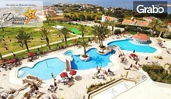 Цяло лято в Кипър! 7 нощувки със закуски и вечери в Хотел Crown Resorts Horizons****, плюс самолетен билет