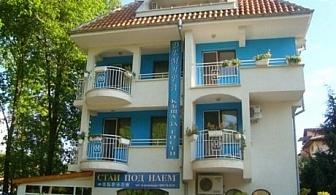 Цяло лято в Китен на ТОП ЦЕНИ! Нощувка със закуска и вечеря в хотел Демира.