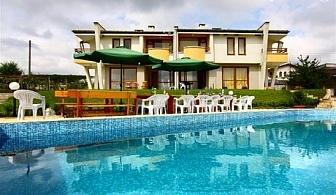 Цяло лято край Приморско в една от трите ни къщи самостоятелни къщи с басейн, барбекю и още много удобства