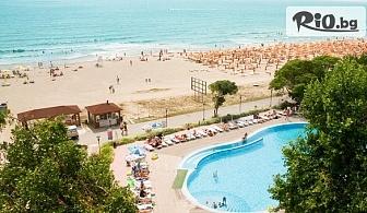 Цяло лято на море в к.к. Албена! Нощувка на база All Inclusive + басейн, чадър и шезлонг на плажа, от Хотел Арабела Бийч 4*