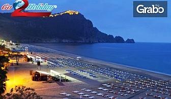 Цяло лято на море в Анталия! 7 нощувки All Inclusive, двупосочен самолетен билет и летищни такси