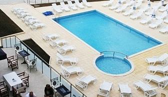 Цяло лято на море в Царево! Нощувка със закуска и вечеря + басейн, шезлонг и чадър в хотел Марая - на 150м. от плажа