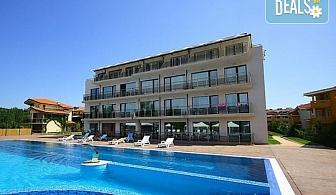 Цяло лято на море в Хотел Созополи Стайл 3*, Созопол! Нощувка на база All Inclusive Light, ползване на басейн с шезлонги и чадъри, безплатно за дете до 5.99 г.