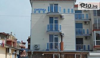 Цяло лято на море в Равда! 3, 5 или 7 нощувки за двама в Къща за гости Сияние само на 350 метра от плажа