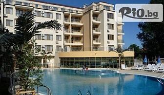Цяло лято на море в Слънчев бряг! Нощувка на база All inclusive + басейн, шезлонг и чадър на цени от 42.50лв, от Хотел Рио Гранде 4*