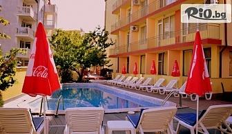Цяло лято на море в Слънчев бряг! Нощувка + басейн, шезлонг и чадър, от Хотел Риор 3*