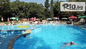 Цяло лято на море в Златни пясъци! Нощувка на база All inclusive + басейн, чадър и шезлонг, от Хотел Преслав 3*