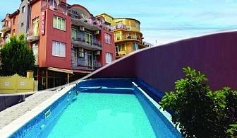 Цяло лято нощувка или нощувка със закуска + басейн на цени от 11.90 лв. в хотел Денис, Равда