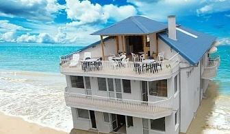 Цяло лято в Обзор на 100 м. от плажа на цени от 11.50 лв. на ден във Вила Рени