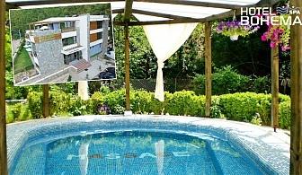 Цяло лято в Огняново. Нощувка, закуска и вечеря + 3 открити басейна и СПА в Хотел Бохема