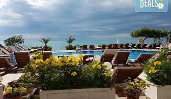 Цяло лято на първа линия на плажа в Хотел Афродита 3*, Несебър! Нощука, безплатно ползване на басейн, паркинг и дете до 1.99 г. безплатно