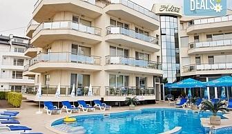 Цяло лято на 150 м. от плажа в хотел Адена 3*, Черноморец! Нощувка със закуска, ползване на басейн, шезлонг и чадър, безплатно за дете до 1.99 г.