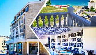Цяло лято на 50м. от плажа в Равда! Нощувка с изглед море + закуска в апартхотел Вила Ливия