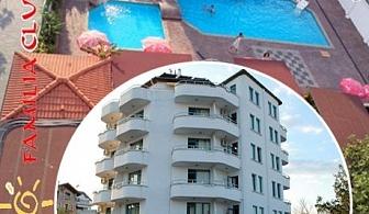 Цяло лято в Приморско! Нощувка, закуска и вечеря + басейн от хотел Фамилия