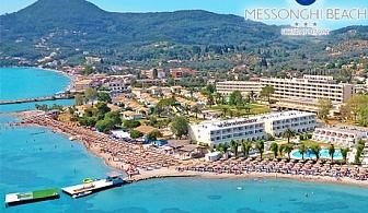 Цяло лято семейна почивка на база All inclusive +АКВАПАРК+ 4 басейна на първа линия във фамилна стая на о. Корфу, Гърция