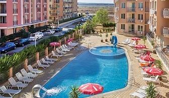 Цяло лято в Слънчев бряг на ТОП ЦЕНА! All inclusive + басейн в хотел Блек Сий
