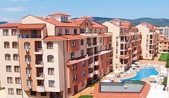 Цяло лято в  Слънчев бряг на ТОП ЦЕНА! 2+ нощувки на човек в апартамент + басейн в Апартхотел Касандра, Слънчев Бряг, на 850 м. от плажа!