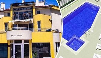 Цяло лято в Созопол на 150м. от плажа! 5 нощувки + басейн, шезлонг и чадър в семеен хотел Морска Вила