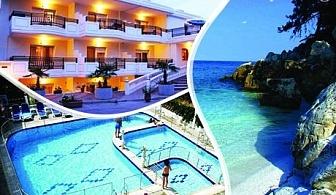 Цяло лято на о. Тасос на 80м. от плажа! Нощувка със закуска и вечеря за трима + басейн на ТОП ЦЕНИ в хотел Serines