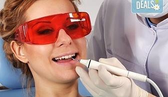 Цялостен преглед, почистване на зъбен камък и зъбна плака с ултразвук и полиране с Air Flow в дентална клиника Рай-Дент!