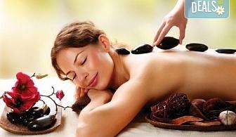 Цялостен релакс масаж с био масло с кокос и шоколад и Hot stone терапия с вулканични камъни в Chocolate Studio!