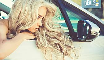 Цялостна грижа за Вашата коса с боядисване, подстригване и оформяне на прическа по избор в салон за красота Коса и Грим!