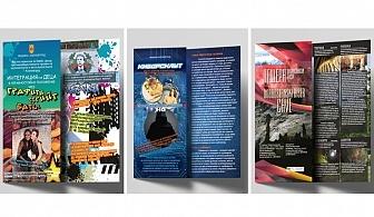 """Цялостна подготовка на дипляни А4 – идея, дизайн, текст и предпечат от """"Издателство Виктори - ПР"""""""