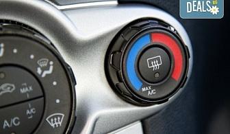 Цялостна профилактика на климатик на автомобил плюс добавяне на масло в климатичната система от автосервиз Крит!