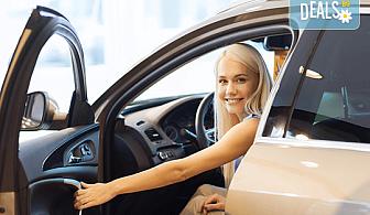 Цялостна профилактика и зареждане на автоклиматик и 20% отстъпка за закупуване на масла и филтри от автосервиз Катана!