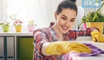 Цялостно есенно почистване за Вашия дом или офис до 100кв. от професионално почистване TTClean!