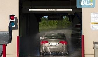 Цялостно изпиране, подсушаване на салон и външно измиване на колата в автомивка NIKEA!