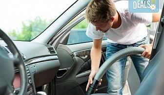 Цялостно машинно пране и подсушаване на салон на автомобил на Ваш адрес от Професионално почистване ЕТ Славия!