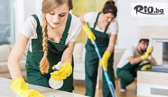 Цялостно почистване на дом или офис до 150 кв.м, от Почистваща фирма TTClean