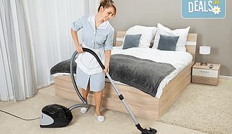 Цялостно почистване на помещения в хотели от камериерка в рамките на 2, 4, 6 или 8 часа за София или Бургас от Клийн Хоум!