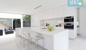 Цялостно почистване след ремонт на дом или офис до 120 кв.м. с Rainbow и висококачествен италиански екстрактор RIO oт Професионално почистване ЕТ Славия!