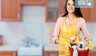 Цялостно почистване на Вашия дом или офис до 60, 80 или 100 кв.м. с включено двустранно измиване на прозорци от Клийн Груп БГ!